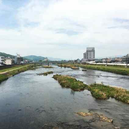 Yoshikawa, Tsuyama