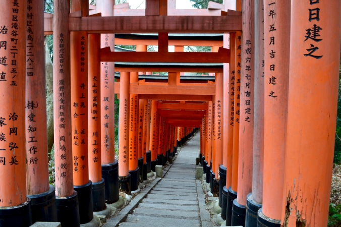 Fushimi Inari Shrine - Kyoto