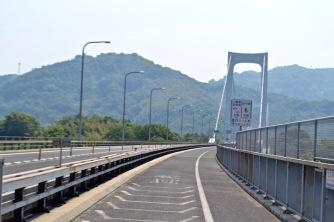 Shimanami Kaido しまなみ海道